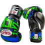 Yokkao Перчатки боксерские Sick Сине/Зеленые