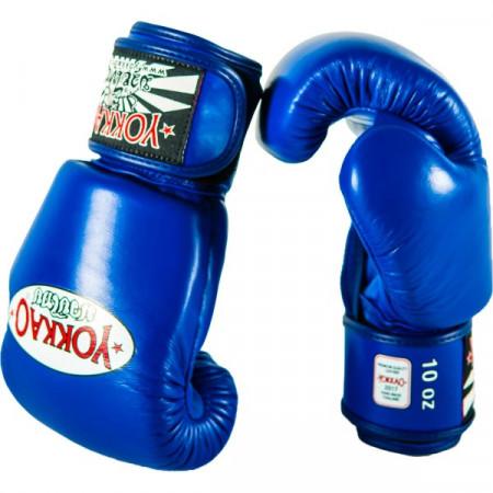 Yokkao Перчатки боксерские Matrix Синие