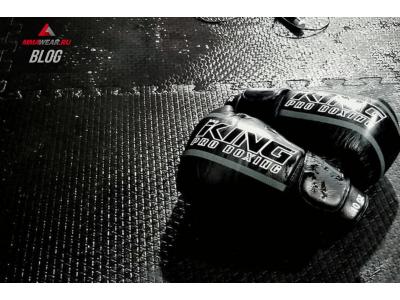 Боксерские перчатки KING