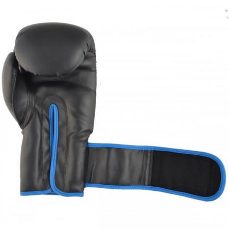 Fight Pro Перчатки Боксерские Basic