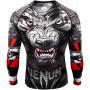 Venum Рашгард Werewolf Длинный Рукав Черный