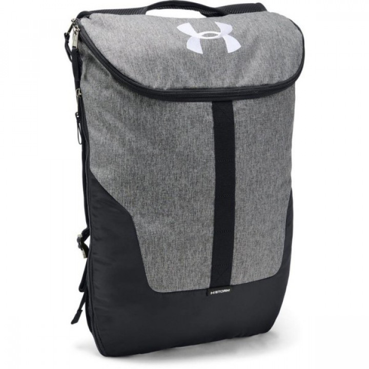 Under Armour Expandable Sackpack Серый