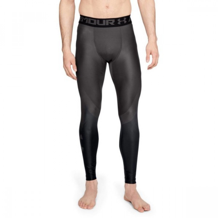 Under Armour Heatgear Armour 2.0 Legging Grphc Szare