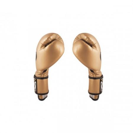 Cleto Reyes Перчатки Боксерские Training Золотые