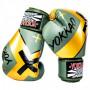 Yokkao Перчатки Боксерские X Зеленые