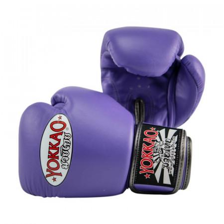 Yokkao Перчатки боксёрские Ultra Violet