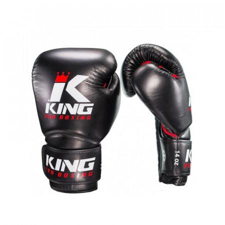 King PRO Перчатки боксерские BG STAR Mesh 2