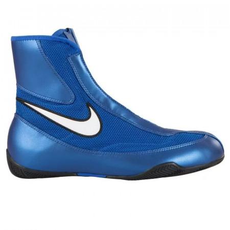 Nike Боксерки Machomai MID Синие