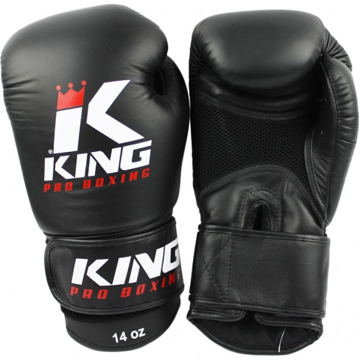 Перчатки боксерские King PRO BG AIR