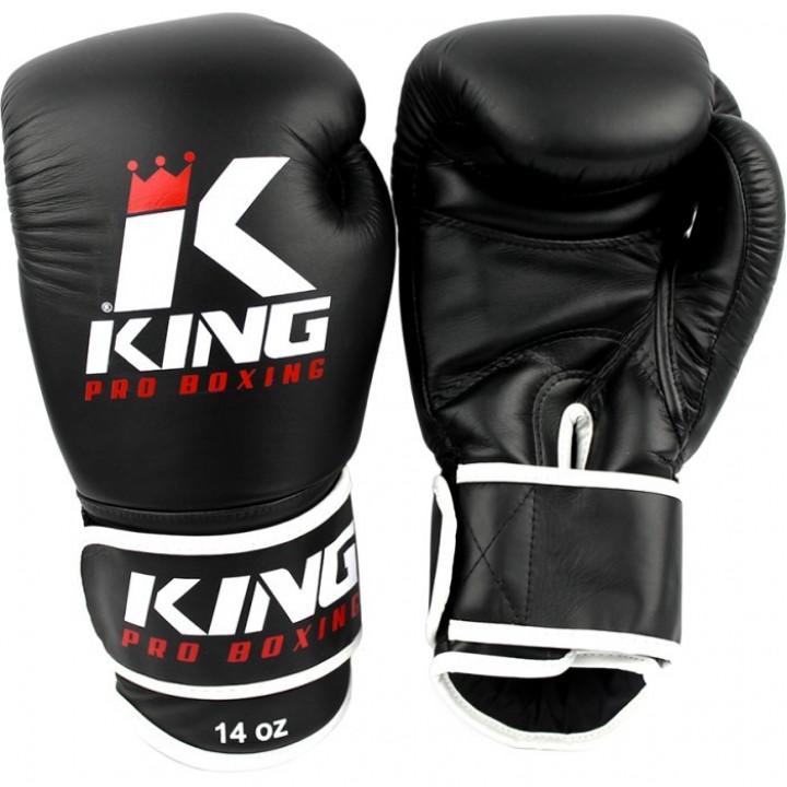 Перчатки боксерские King PRO BG-3