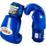 Перчатки боксёрские Yokkao Matrix синие